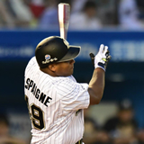 eye_catch_despaigne